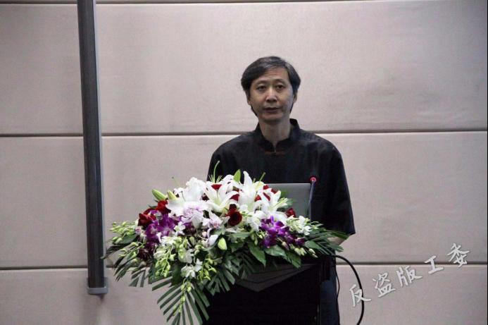 中国音数协反盗版工作委员会专职副主任委员、北京伯通电子出版社社长张金晖