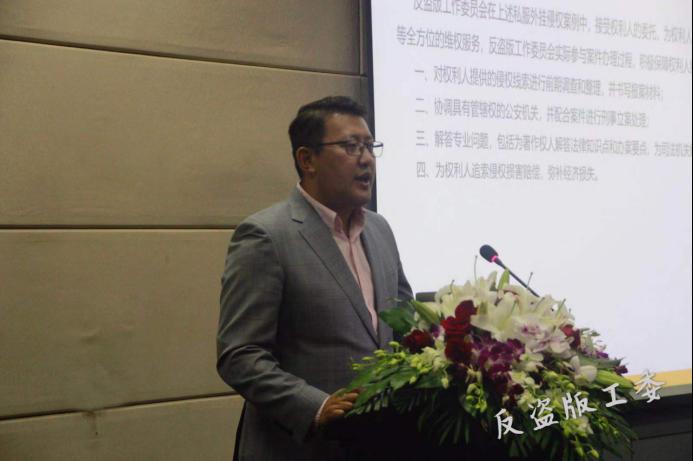 中国音数协反盗版工作委员会副秘书长李国龙