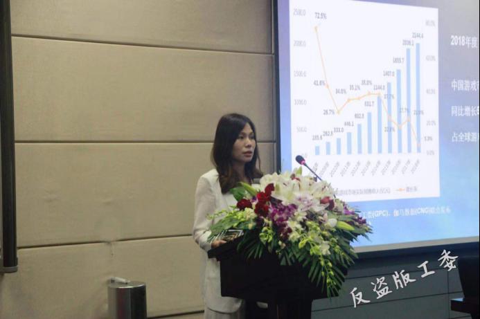 广州网易计算机系统有限公司法务总经理周洁
